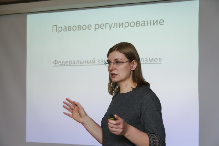 "Маргарита Ледовских медиаюрист ""Право в сети"""