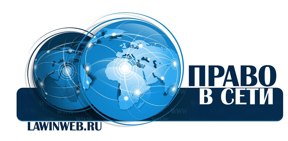 logo без фона 1000x489