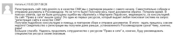 Otzyv-denisova