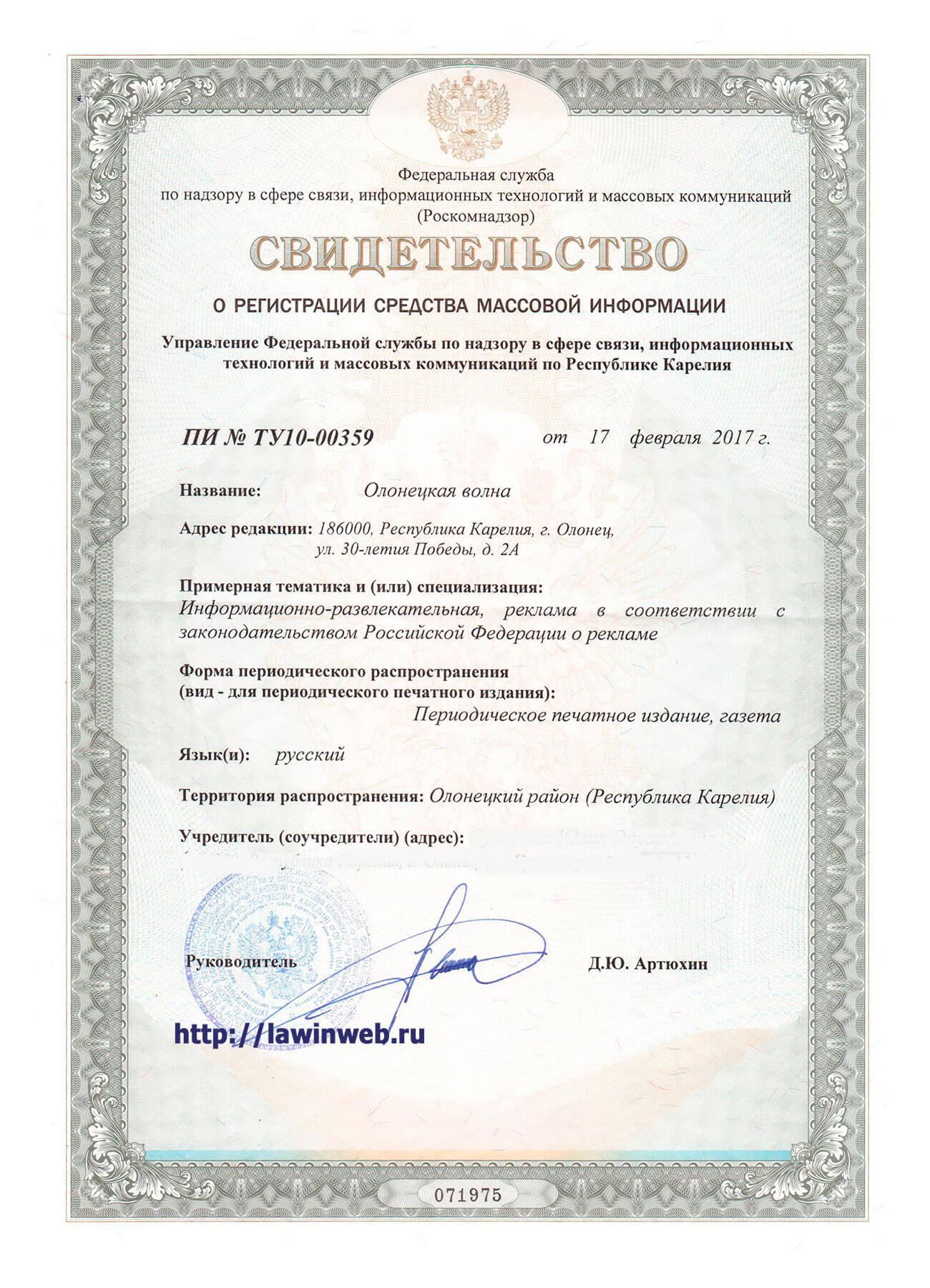 olonetskaya-volna-1