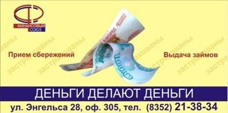 запрещенная реклама-деньги