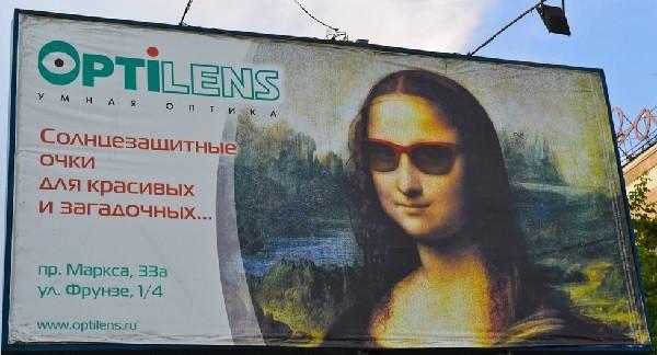 запрещенная реклама-лиза