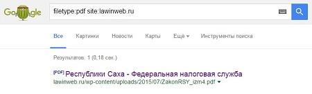 yavluaetsya-vladeltcem-saita-google
