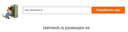 yavluaetsya-vladeltcem-saita