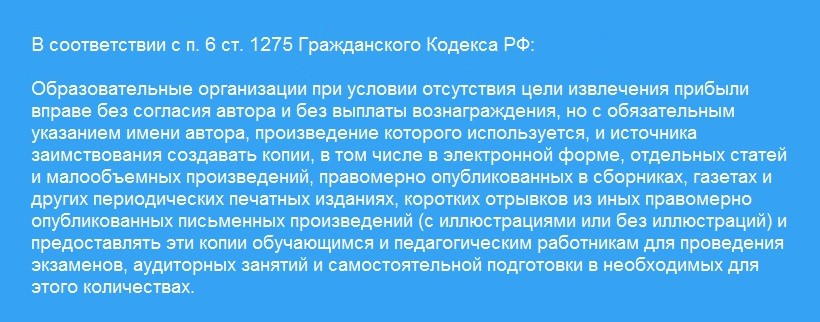 sozdanie elektronnoi biblioteki 6 1275