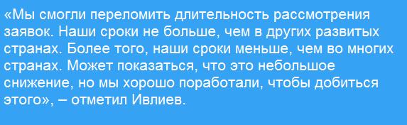 https://lawinweb.ru/wp-content/uploads/2017/03/citata-ievleva.png