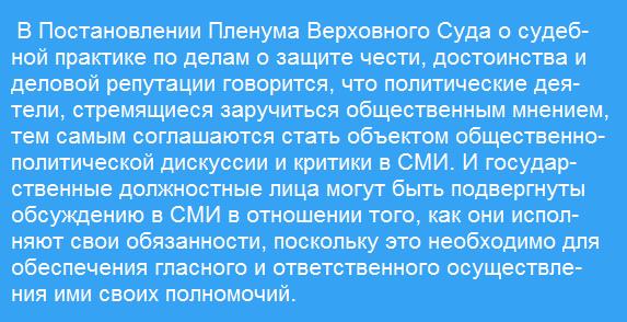 http://lawinweb.ru/wp-content/uploads/2017/03/publichnoe-lico-3.png