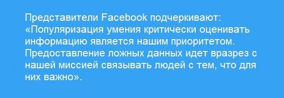 facebook-news2