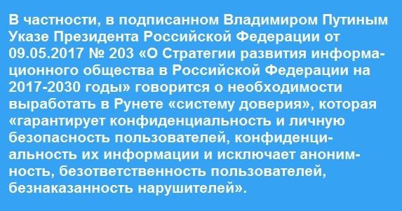 http://lawinweb.ru/wp-content/uploads/2017/05/anonimnost-polzovatelej.jpg