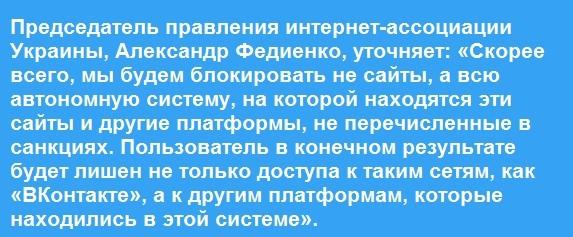 ykaz poroshenko