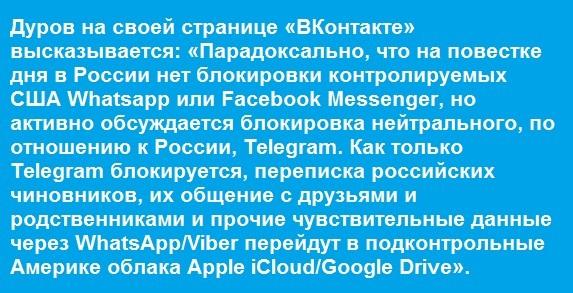 blokipovka telegram