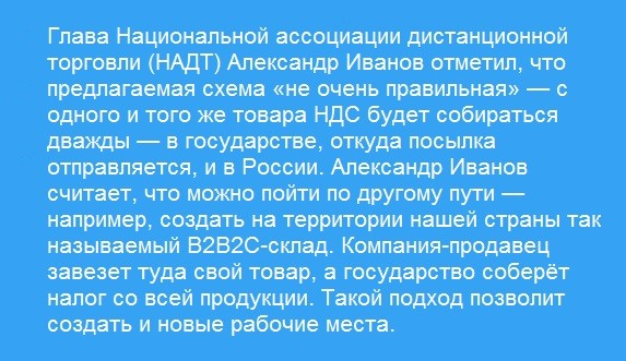 internet-magazin-ivanov