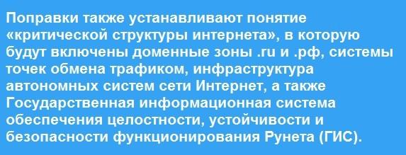 Minkomsv'az'