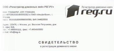 Как зарегистрировать сетевое СМИ, если регистратор сайта — иностранное юрлицо