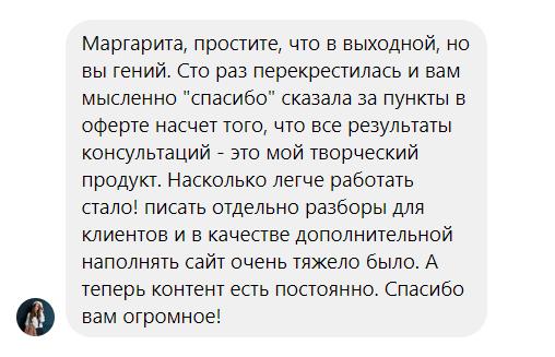Отзыв Алены Калистратовой