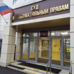 После кассационной инстанции окончательно выиграно дело о товарном знаке «Екатерининский лицей»