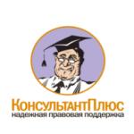 Зарегистрировали сайт как СМИ по заказу ООО «ИЦ «КонсультантСервис» за 14 календарных дней